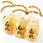 高級フルーツ店の贅沢ゼリー(白桃) 400g×12袋