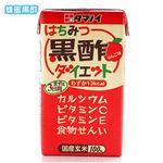タマノイ酢 はちみつ黒酢 ダイエット48パックセット