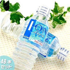 ブルボン イオン水 500ml 48本セット