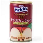 まとめ買いウェルチ 60本 すりおろしりんご