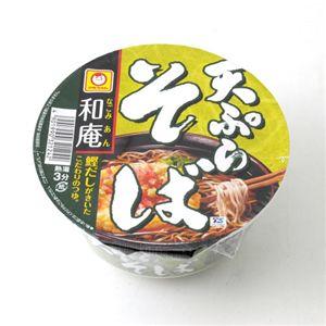 東洋水産 マルちゃん カップめん 12個 天ぷらそば