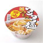 東洋水産 マルちゃん カップめん 12個 つるっとワンタン麺 醤油