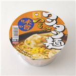 東洋水産 マルちゃん カップめん 12個 つるっとワンタン麺 味噌