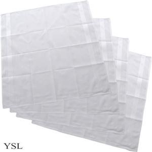 YSL (イヴサンローラン)ハンカチ 4枚セット