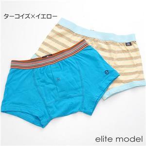 elite model メンズボクサーパンツ 2枚セット MS6005 ターコイズ M