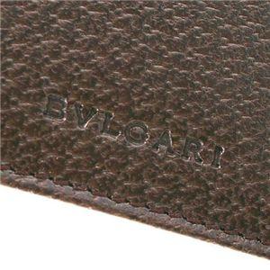 BVLGARI(ブルガリ) 2つ折小銭入れ 財布 22628/ベージュ