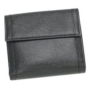 02ブルガリ/BVLGARI 25215 ドッピオトンド ダブルホック財布/ブラック×ゴールド