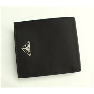 PRADA (プラダ) 二つ折り財布 2M0738 TESSUTO NERO