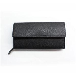 SONNE(ゾンネ)長財布 グレインレザー SOG032/BLK ブラック