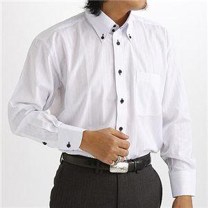 Falchi New York(ファルチ ニューヨーク) メンズ ボタンダウンYシャツ F-D2 3枚セット LLサイズ