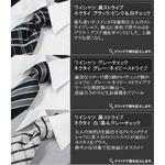 モノトーン系!タイトフィット形態安定ワイシャツ&ネクタイ10点セット サイズL/84【50226+10423】
