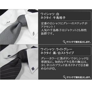 モノトーン系!タイトフィット形態安定ワイシャツ&ネクタイ10点セット サイズLL/86【50226+10423】