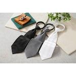ワンタッチ礼装用ネクタイ3本セット 10333 冠婚葬祭用 シルク100% ネクタイセット