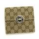 Gucci(グッチ) 203566 FTAJX 9769 Wホック財布【GUCCIグッチ卸業者直送通販】