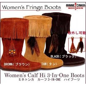 Minnetonka(ミネトンカ) Women's 3-in-one Bootレディース/3インワン ブーツ ブラック 8インチ