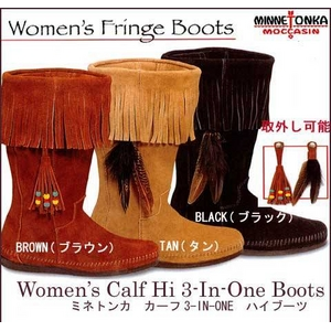 Minnetonka(ミネトンカ) Women's 3-in-one Bootレディース/3インワン ブーツ タン 8インチ