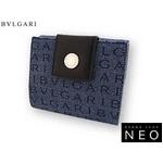 Bvlgari(ブルガリ) Wホック2つ折り財布 ブルーデニム 21475 2009新作の詳細ページへ
