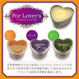 FOR Lover's フレグランスキャンドル オレンジ&プラム