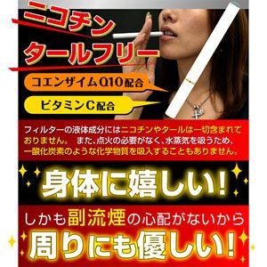 電子たばこ mismo(ミスモ) スターターキット ホワイトの商品画像大3