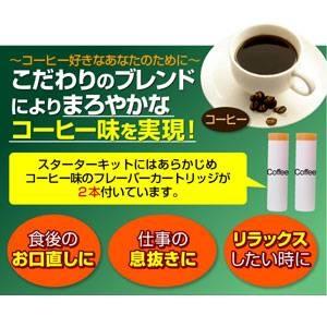ニコレスタイル mismo(ミスモ) コーヒー味専用 スターターキット ホワイト (日本製カートリッジ付)