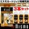 ニコレスタイル mismo(ミスモ) 補充液【3本セット】 コーヒー (日本製)