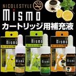 ニコレスタイル mismo(ミスモ) 補充液【3本セット】 ミント (日本製)