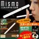 新感覚!話題の電子たばこ!『mismo(ミスモ)スターターキット(カートリッジ1箱おまけ付き)』