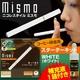 新感覚!話題の電子たばこ!『mismo(ミスモ)スターターキット(補充液1箱おまけ付き)』