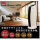 シャーパーイメージ 空気清浄機 イオニックブリーズ MIDI ブラック