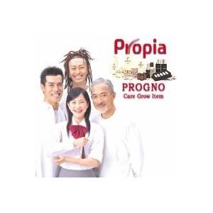 Propia(プロピア) プログノ 126シャンプー(200ml)【2本セット】