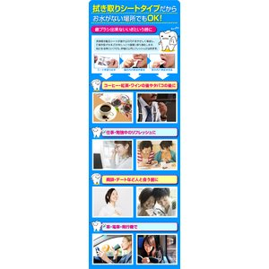 スクラッチ マウスシート ペパーミント【4個セット】