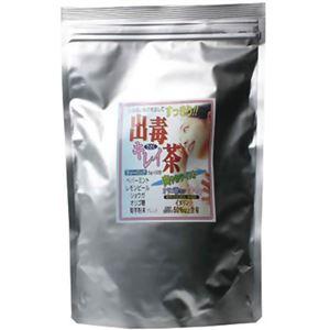 出毒キレイ茶(でどくきれい茶) 30包