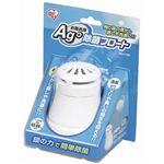 IRIS OHYAMA(アイリスオーヤマ) お風呂用Ag+除菌フロート