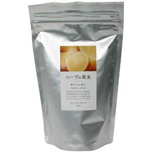 生活の木 ハーブの果実 サニーレモンM 250g