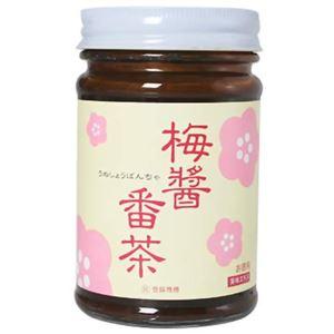 梅醤番茶 360g