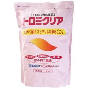 トロミクリア 徳用袋 2kg