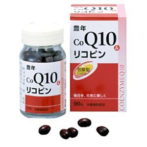 豊年 CoQ10&リコピン 90粒