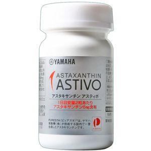アスタキサンチン アスティボ  徳用ボトル 150粒