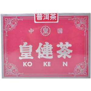 皇健茶 3.4g×68パック