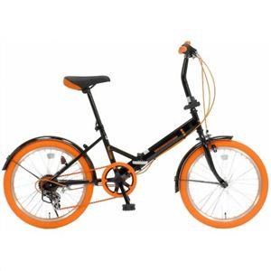 20インチ 折り畳み自転車カラータイヤモデル外装6段変速付 GFD-206TOR オレンジ
