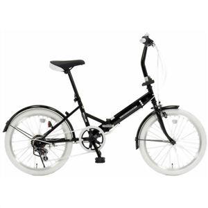 20インチ 折り畳み自転車カラータイヤモデル外装6段変速付 GFD-206TWH ホワイト