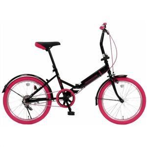 20インチ 折り畳み自転車カラータイヤモデル GFD-20TNPK ピンク