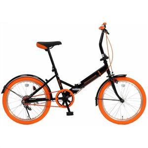 20インチ折畳自転車カラータイヤモデル GFD-20TNOR オレンジ