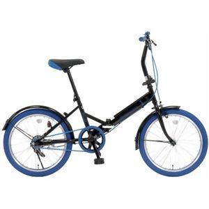 20インチ折畳自転車カラータイヤモデル GFD-20TNBL ブルー