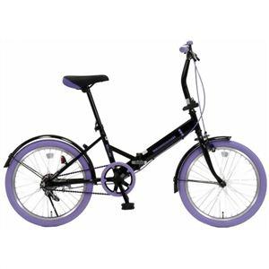 20インチ 折り畳み自転車カラータイヤモデル GFD-20TNPP パープル