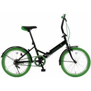 20インチ折畳自転車カラータイヤモデル GFD-20TNGR グリーン
