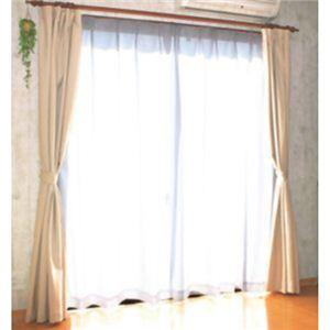 サラクールの断熱・目隠しカーテン2枚組 ホワイト 198cm