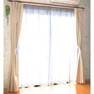 サラクールの断熱・目隠しカーテン2枚組 ホワイト 228cm