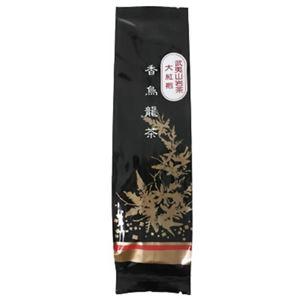 武夷山岩茶 大紅袍 100g