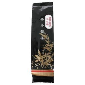 武夷山岩茶 小紅袍 100g